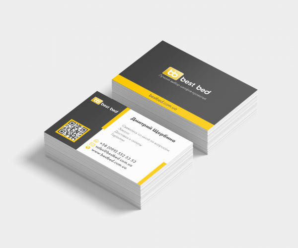 Business_Card_Mockup_1.png